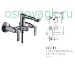 Смеситель для ванны  GAPPO G3012