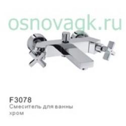 Cмеситель для ванны FRAP F3078