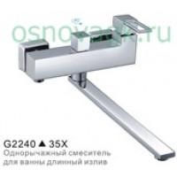Смеситель для ванны  GAPPO G2240