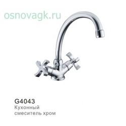 Смеситель для кухни  GAPPO G4043
