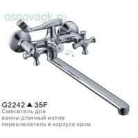 Смеситель для ванны  GAPPO G2242