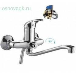 Cмеситель для ванны FRAP F2203