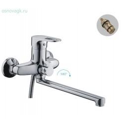 Cмеситель для ванны FRAP F22702-B