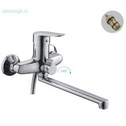 Cмеситель для ванны FRAP F22703-B