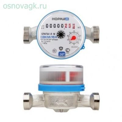 Счетчик воды СВКМ-15 X холодной c комплектом присоединения