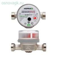 Счетчик воды СВКМ-15 У универсальный c комплектом присоединения