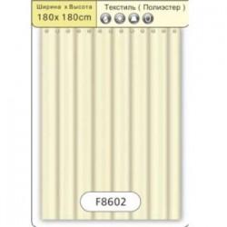 Штора Текстиль/Полиэстер 180cm*180cm бежевый