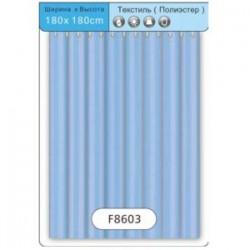 Штора Текстиль/Полиэстер 180cm*180cm голубой