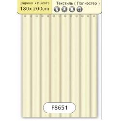Штора Текстиль/Полиэстер 180cm*200cm бежевый