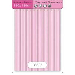 Штора Текстиль/Полиэстер 180cm*180cm розовый