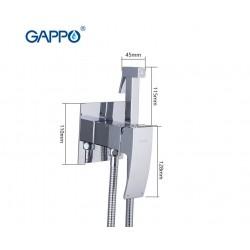 Встраиваемый гиенический душ GAPPO G7207-1
