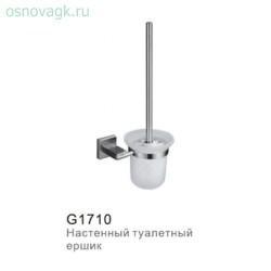 G1710 ершик настенный. сатин