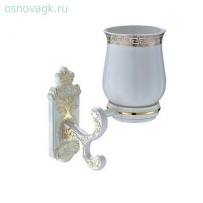 G3506 стакан/керамика с держателем белый/золото