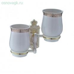 G3508 2-стаканов/керамика с держателем белый/золото
