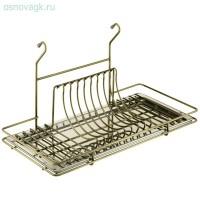 Сушка для посуды с поддоном 445х280х260мм AB- античная бронза